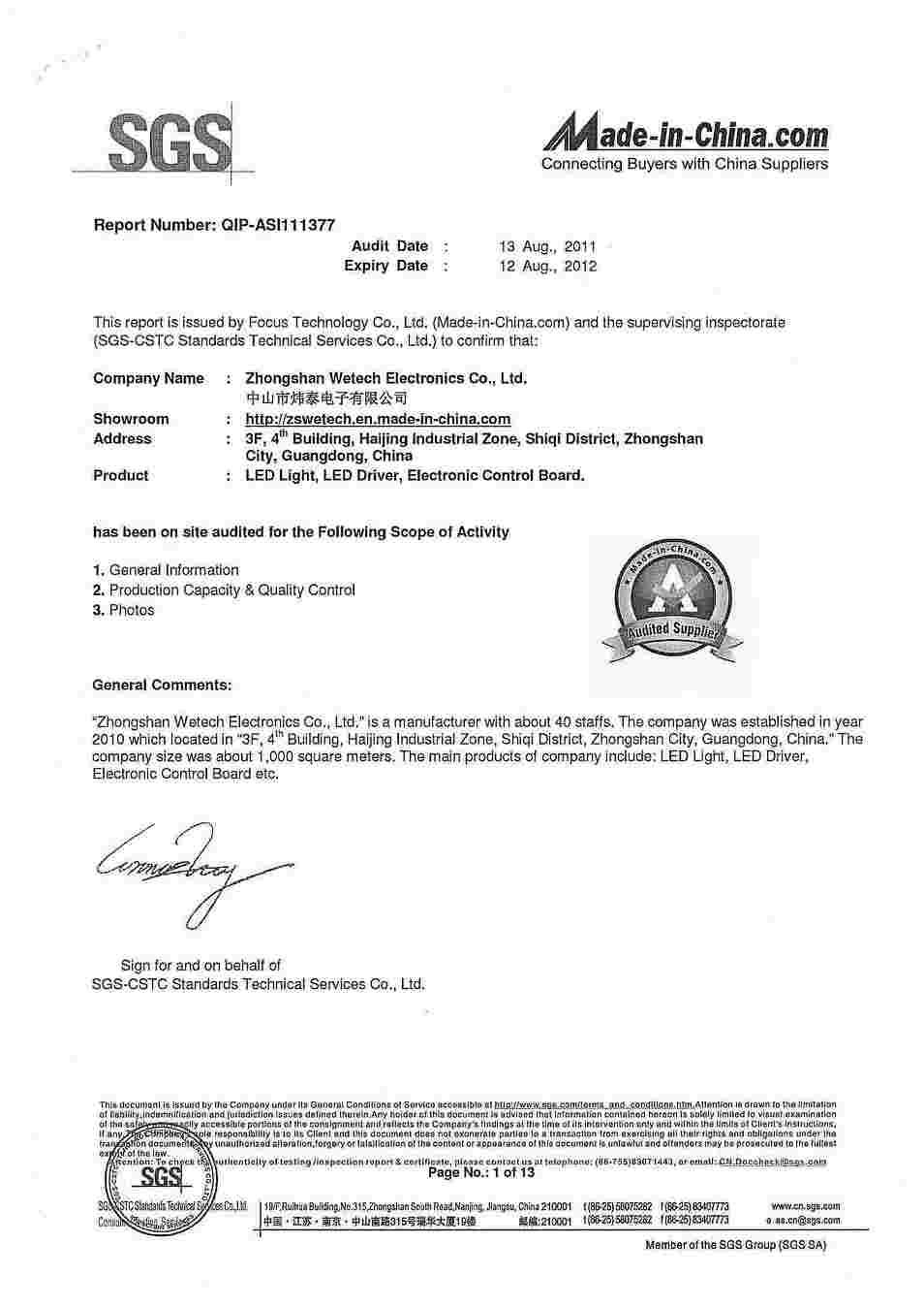 质量认证-sgs